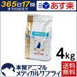 【2個で200円OFFクーポン】【送料無料】ロイヤルカナン 食事療法食 猫用 低分子プロテイン ドライ 4kg