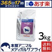 【送料無料】ロイヤルカナン 犬用 ベッツプラン スキンケアプラス 成犬用 ドライ3kg【365日あす楽】