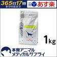 ロイヤルカナン 食事療法食 犬用 糖コントロール ドライ 1kg【365日あす楽】