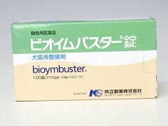 共立製薬犬猫用 ビオイムバスター錠(100錠入1箱)【動物用医薬品】