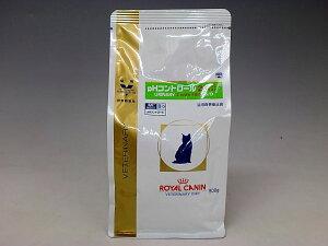 ロイヤルカナン猫用 PHコントロール2 フィッシュテイスト 500g【食事療法食】【2sp_120417_b】