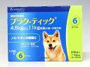 ノバルティス犬用 プラク-ティック M 1.1ml (4.5Kg以上~11Kg未満) 6ピペット【動物用医薬品】