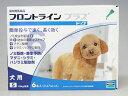 【楽天最安値に挑戦中!】【年間投与がオススメ!】犬用 フロントラインプラス S (10kg未満用...