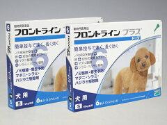 メリアル犬用 フロントラインプラス S (10kg未満用) 12ピペット【動物用医薬品】【ノミ・ダ...