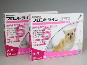 【楽天最安値に挑戦中!】【年間投与がオススメ!】犬用 フロントラインプラス XS (5kg未満用...