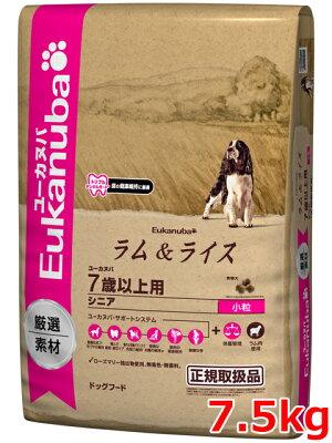 【プレミアムフード】【フードボールプレゼント!】ユーカヌバ 犬用7歳以上用 ラム&ライスシニ...