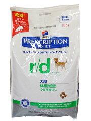 【楽天スーパーセール】【50時間限定タイムセール】ヒルズ犬用 r/d ドライ 7.5kg【食事療法食】
