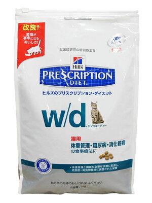 【毎日が激安価格・スピード配送】ヒルズ猫用 w/d 4kg【食事療法食】