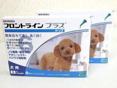 【5/18 10:00〜5/20 9:59 タイムセール】犬用 フロントラインプラス S (5kg〜10kg) 12ピペ...