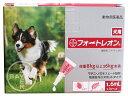 【スペシャルセール】バイエルメディカル犬用 フォートレオン 1.6mlx3(体重8kg~16kg)【動...