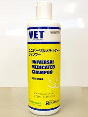 【8/31 00:00〜9/3 1:59 タイムセール】共立製薬Vet solutions(ベッツソリューション)ユニ...