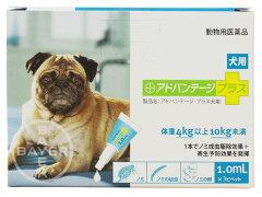 【スペシャルセール】バイエル薬品犬用 アドバンテージプラス(体重4kg以上~10kg未満)1.0ml...