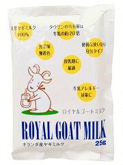 ペットプロジャパン犬猫用 ロイヤルゴートミルク 25g