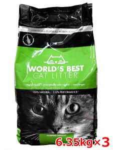 猫砂 ワールドベストキャットリッター クランピングフォーミュラ 6.35kg(14lb)(緑・大) 3袋セ...