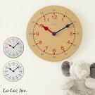 キッズクロック掛け時計学習時計知育時計子供部屋木製LaLuzラルース