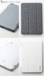 iPadminiRetina専用超軽量・薄型PUレザーケース重さわずか105gスタンド機能自動ON/OFFスリープ機能付きSmartCase