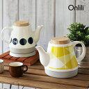 陶器電気ケトル ブルー イエロー ONL-K01 阪和 Onlili