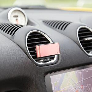 クリップ式車載アロマホルダー(CARLO)好きなアロマオイルの香りを車内で楽しめるエアコンの風が香りを運ぶ