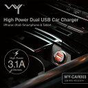 USB2ポートカーチャージャー シガーソケット 車載充電器 iPho...