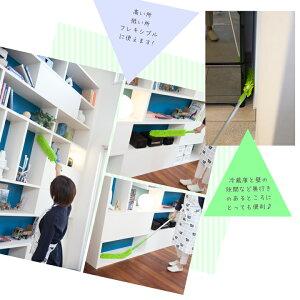 WY掃除グッズ5点セット収納ボックス付きマイクロファイバー掃除用品モップ高所