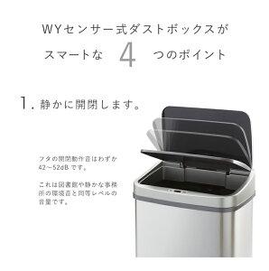 自動センサー式ダストボックス近づけるだけでフタが自動開閉!50Lフタ付き美しいステンレスボディおしゃれ大容量ペダルいらずゴミ袋を隠せる清潔ゴミ箱ごみ箱【送料無料_あす楽対応】