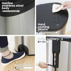 足タッチ式電動ダストボックスゴミ箱足元スイッチにタッチするだけでフタが自動開閉!大容量50リットルふた付き美しいステンレスボディおしゃれキッチンゴミ袋を隠せる清潔ごみ箱自動