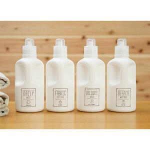 WYオリジナルランドリーシール詰め替えボトルラベル手書きも可能ステッカー洗濯洗剤柔軟剤漂白剤のボトルがおしゃれに洗面所【あす楽対応】