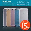【ポイント15倍】WY iPhone6s iPhone6専用 ケース クリアカバー 軽量 高透明度 全5色 DEAL