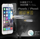 iPhone6s/iPhone6(4.7�����)���ѣ��ȹ��٥��饹�ե����վ��ݸ�ե�����Ʃ������餫2.5D�Ѷʲù��ڥ��������̵��_�������б���P16Sep15