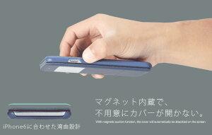 iPhone6s/iPhone6(4.7インチ)専用スリムな手帳型ケースカバーを閉じたまま電話応答可能軽量・薄型全5色WYStyle【送料無料_あす楽対応】05P23Sep15