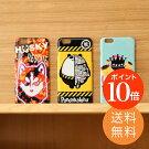 [SIGEMA×illustrator]iPhone6Plus(5.5inch)専用フルカバーケース世界各国のイラストレーターによるケースが集合!液晶保護フィルム付属10P04Jan15