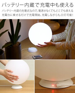 防水LEDインテリアライトmoonlight(ムーンライト)充電式色彩調光リモコン付間接照明【送料無料_あす楽対応】WYStyle10P01Mar15