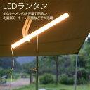 Ledlight003_main