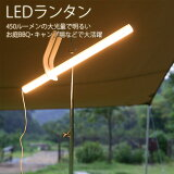 WY LEDランタン ポールライト USB給電 無段階調光 タッチセンサー アウトドア 屋外 キャンプライト 照明