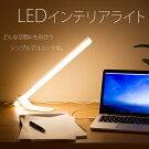 ����ƥꥢLED�饤��Pole-light(�ݡ���饤��)���ܾ����ˤ�ǥ����饤�Ȥˤ������̵��_�������б���WYStyle10P01Mar15