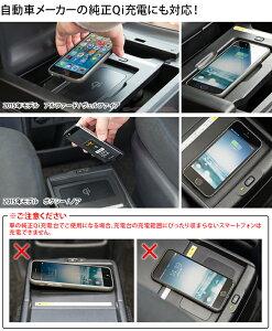 iPhone6s/6/5s/5c/5対応Qi規格ワイヤレス充電アダプタ極薄背面に挟むだけチャージングレシーバー【送料無料_あす楽対応】05P24Oct15