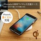 iPhone6��iPhone6s(4.7�����)����Qi(����)�磻��쥹���ť������Ť�25g�Ƿ��̥����Τޤޥ��㡼���쥷���С�iPhone��Qi���ʽ�������֤������ǽ��ŤǤ��롪̵�������ť磻��쥹����������2���ڤ������б�_����̵����P20Feb16