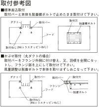JED防火ダンパーJD-1515(社)日本厨房工業会認定品