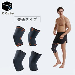 【XCube】フィットネスウェア上下セットスポーツヨガダンスおしゃれ2021年新発売