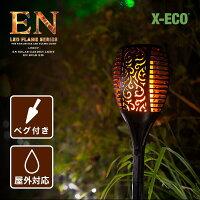 LEDフレーム炎ソーラーガーデンライト炎のような光の揺らめきソーラー充電屋外用LED電球LEDおしゃれデザイン照明