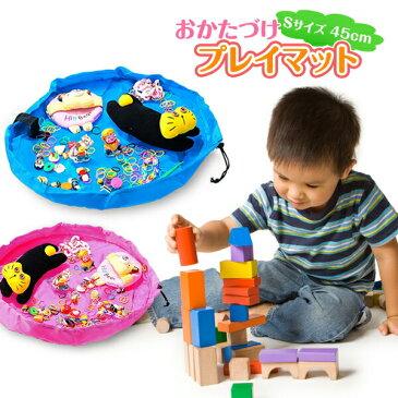 送料無料 ブロック マット 小 | ブロック おもちゃ オモチャ プレイマット お片付けプレイマッ お片付けマット お片づけ 収納 おかたづけ ベビー おしゃれ 赤ちゃん キッズ 子供 子ども こども 袋 収納バッグ 持ち運び