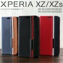 Xperia XZ スマホケース 韓国 Xperia XZs SO-01J SOV34 601SO SO-03J SOV35 602SO スマホ ケー……