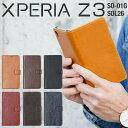Xperia Z3 スマホケース 韓国 SO-01G SOL26 401SO スマホ ケース カバー アンティークレザー手……