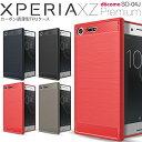 Xperia XZ Premium スマホケース 韓国 SO-04J カーボン調TPUケース 送料無料 衝撃吸収 xperiax……