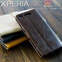 Xperia XZ1 ケース SO-01K SOV36 70