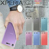 XperiaXZ1 SO-01K/SOV36 TPU クリアケース border=0