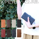 Xperia XZ2 Compact スマホケース 韓国 S