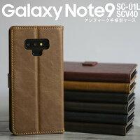 Galaxy Note9 SC-01L SCV40 アンティークレザー手帳型ケース border=0