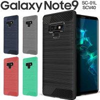 Galaxy Note9 SC-01L SCV40 カーボン調TPUケース border=0