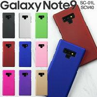 Galaxy Note9 SC-01L SCV40 カラフルカラーハードケース border=0